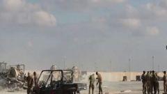 伊拉克一美国驻军基地遇袭 机库受损