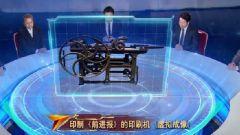 """国民党遗弃的一个""""铁疙瘩""""东江纵队为何视如珍宝?"""