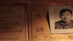 """军视Vlog 丨""""红色百年 · 军队印记""""之雷锋班的""""三件宝"""""""