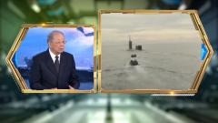 """美""""海豹""""突击队妄言比不上针对中国港口的行动 尹卓:可通过潜艇投送偷袭"""