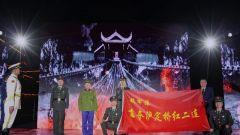 《老兵你好》20210529 大渡橋橫勇士魂——紀念紅軍飛奪瀘定橋戰斗勝利86周年