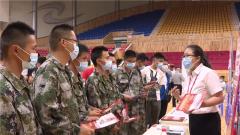 搭平台促就业 云南红河州举办2021年退役军人及军人家属专场招聘会