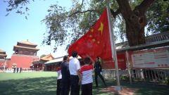 【同升一面旗 共爱一个家】维吾尔族升国旗老人走进国旗护卫队