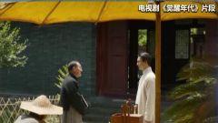 """""""进京赶考""""前,毛泽东说""""当年我在北平遇到了一个大好人,他是我真正的老师"""""""