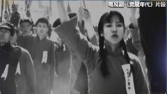 3000多名学生冲破军警阻挠涌上北京街头,一把青春之火席卷全国