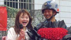 超甜!來看兵哥哥們精心籌備的訂婚儀式