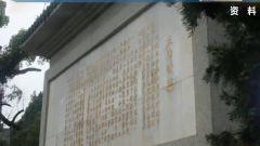 起义部队南下江西 支部建在连上在三湾村首次被提出