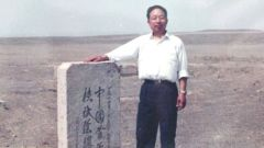 【奋斗百年路 启航新征程·数风流人物】林俊德:生命不息奋斗不止
