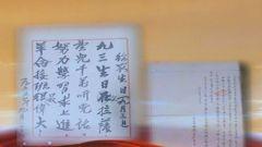 【党旗下的誓言】跨越时空的回信:赓续共产党人的忠诚血脉