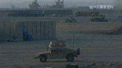 巴外长:巴基斯坦拒绝向美国提供军事基地