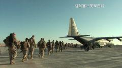 美国防部:美军从阿富汗撤军进程已完成过半