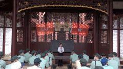转战5省9市 教研骨干在革命老区感悟红色精神