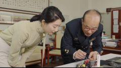 """海洋工程大学:带你探寻陈少昌教授工作室的""""宝藏"""""""