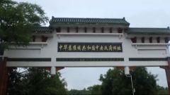 江西诞生了一个全国性红色政权 为什么说它是新中国的雏形?