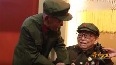 尋找戰友:時隔68年 英雄再重逢