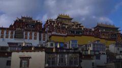 """【彩云之南的红色足迹】见证汉藏团结的""""兴盛番族""""锦幛"""