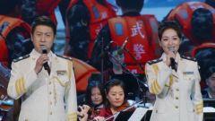 駐京老干部觀看《頌歌獻給黨》主題交響音樂會