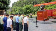 犧牲21年后,他的雕像在瑤鄉佇立