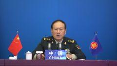 第八届东盟防长扩大会视频会议举行