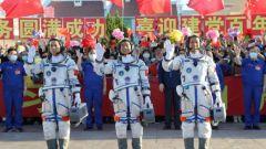 出征!  神舟十二号载人飞行任务航天员乘组出征仪式在酒泉卫星发射中心举行