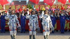 【筑梦太空】 神舟十二号载人飞行任务航天员乘组出征仪式举行