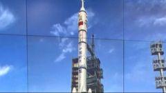 """【筑梦太空】载人""""神箭""""长征二号F火箭不断改进 日趋完美"""