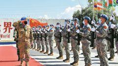 中国第19批赴黎巴嫩维和官兵荣获联合国和平勋章