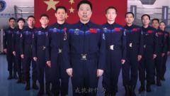 中國航天員七次問天的堅定腳步