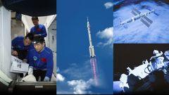 【軍視界】星空無垠,夢想更遠——神舟十二號載人飛船飛天全景掃描