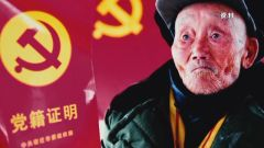 跨越70年 這名老兵重獲黨員身份