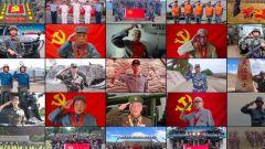 【黨啊,我想對你說】從百歲老紅軍到新時代官兵對黨的深情告白