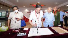建党百年驻京部队老干部书法绘画作品展开幕