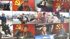 【黨啊 我想對你說】從百歲老紅軍到新時代官兵對黨的深情告白