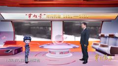 【穿越百年】第四集:南昌首義