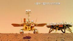 國家航天局發布天問一號多個實拍影像