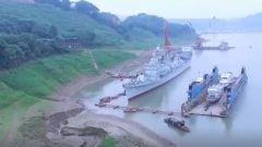 166艦溯江而上時為何拆除桅桿、塔臺?