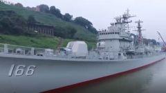 珠海艦:曾經為國守南疆  今朝卸甲續輝煌