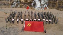 部隊官兵喜迎中國共產黨百年華誕