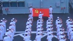 部队官兵喜迎中国共产党百年华诞