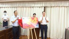 江西九江:5亿元授信贷款助力退役军人就业创业