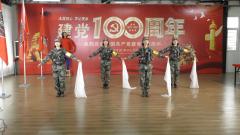 弘扬胡兰精神 女战士现场演出舞蹈《胡兰魂》