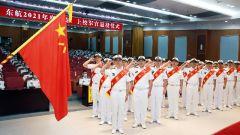 扎根海疆建功勋 不忘初心再出发:东部战区海军航空兵举行军官退役仪式