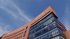 国家超级计算天津中心迎来天河超级计算机员工家属