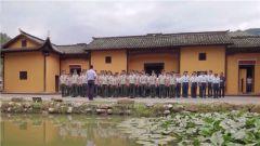 武警指挥学院:走进井冈山 红色教育铸忠魂