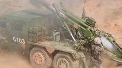 小身材,大威力!直击新型车载榴弹炮实弹战术演练