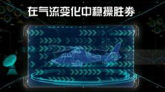气流变化对直升机都有哪些影响?