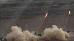 当装满弹药的火箭炮开始呼啸,瞬间打出一片火海