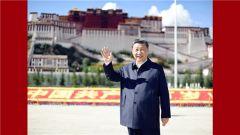 这在党和国家历史上是第一次——记习近平作为中共中央总书记、国家主席、中央军委主席到西藏庆祝西藏和平解放70周年并进行考察调研