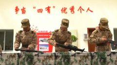"""""""高原红色边防队""""如何决定执行任务的人选?话不多说,比武!"""