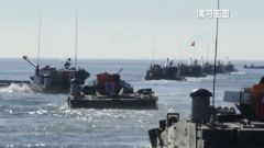 【直击演训场】东南沿海 渡海登陆119高地